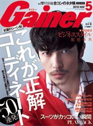 200105_cover_s.jpg