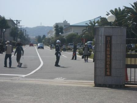 海田市駐屯地