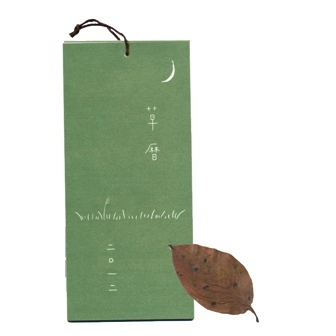 kusakoyomi_20111116223721.jpg