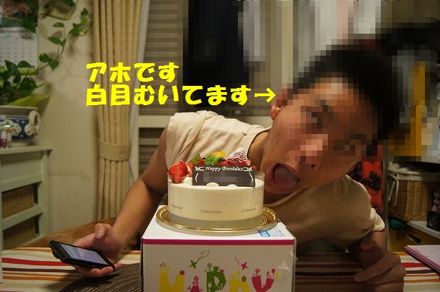 2_20130309064035.jpg