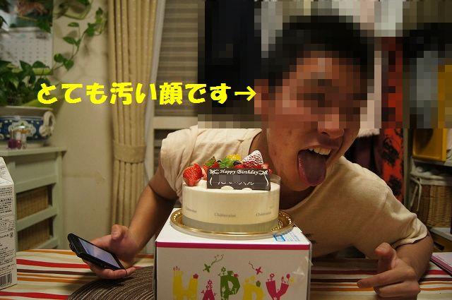 3_20130309064036.jpg