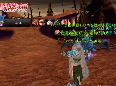 mwo2010_03_05_102559.jpg