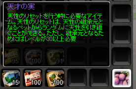 mwo_2010_05_14_124304.jpg