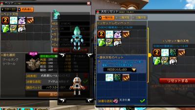 mwo_2010_05_14_134538.jpg