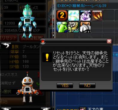 mwo_2010_05_14_134703.jpg