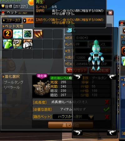mwo_2010_05_14_135025.jpg