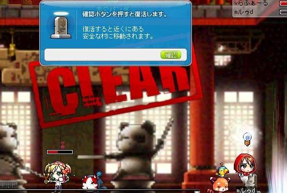 Maple110325_223749.jpg