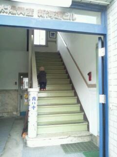 20130208_新海運ビル2