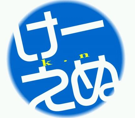 2010y02m17d_192149687.jpg