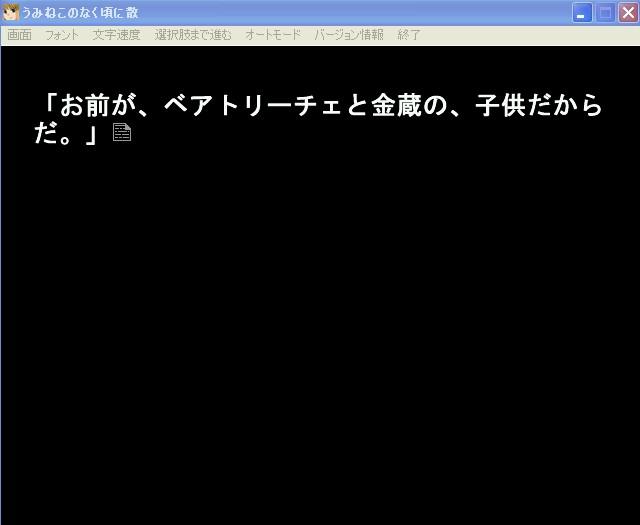 2010y08m23d_210616275.jpg