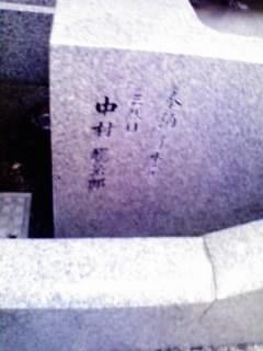 hatumoude1