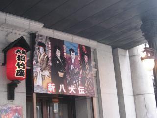 hanagatakabuki2