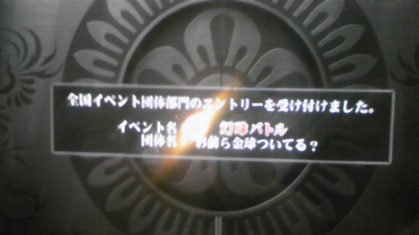 100528_154919.jpg