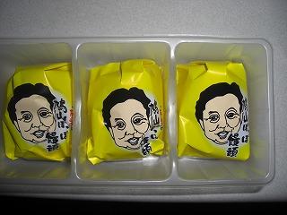 大吉ラーメン・鳩山ぽっぽ 005