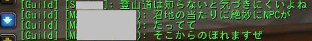 1121_5.jpg