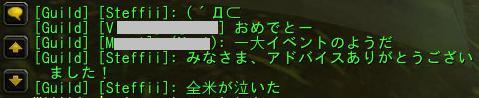 1121_8.jpg