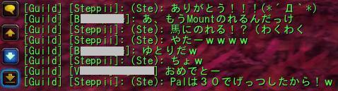 20100104_3.jpg