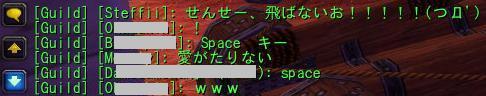 20100206_10.jpg