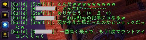 20100206_11.jpg
