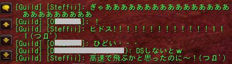 20100206_12.jpg