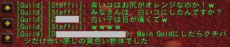 20100206_9.jpg