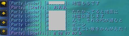 20100208_3.jpg