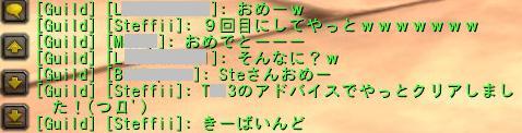 20100217_5.jpg