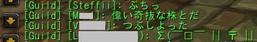 20100221_5.jpg