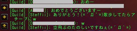 20100222_4.jpg