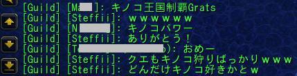 20100222_5.jpg