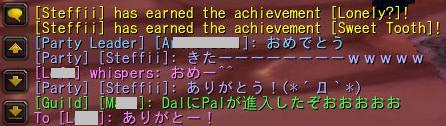 20100223_3.jpg