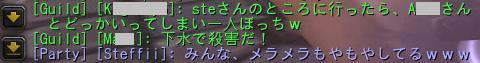 20100223_6.jpg