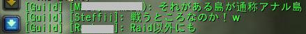 20100225_4.jpg