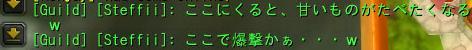 20100225_7.jpg