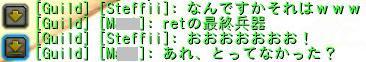 20100225_99_3.jpg