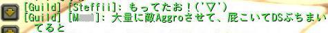 20100225_99_5.jpg