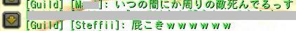 20100225_99_6.jpg