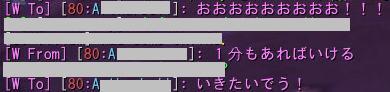 201003013_1.jpg