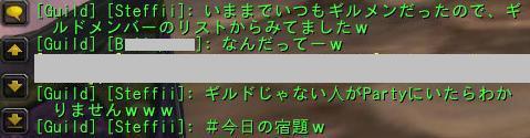 20100304_2.jpg
