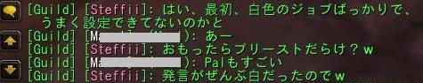 20100308_5.jpg