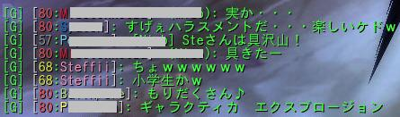 20100316_3.jpg