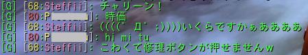 20100316_5.jpg