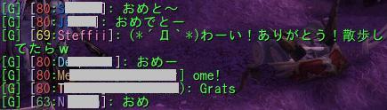 20100322_1.jpg