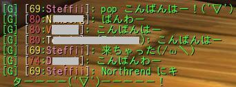 20100326_1.jpg