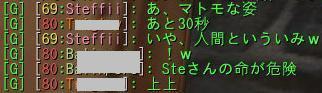 20100326_6JPG.jpg