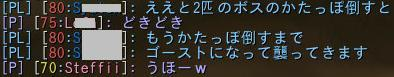 20100327_7.jpg
