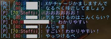 20100327_9.jpg