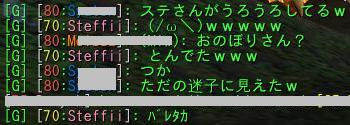 20100328_1.jpg