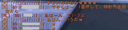 20100404_10.jpg