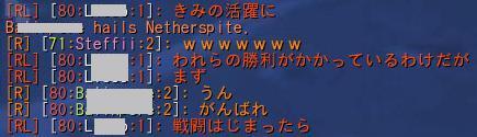 20100404_6.jpg